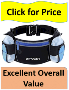 black running belt with two water bottles