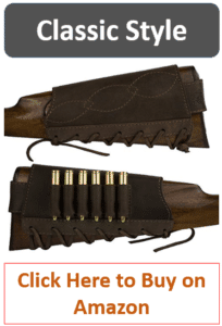 back and front adjustable leather buttstock cartridge holder on rifle butt